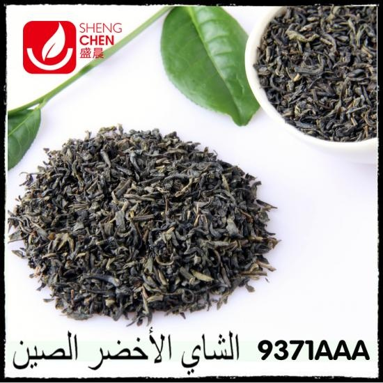 tender and fragrant 9371AAA Green Tea Chunmee